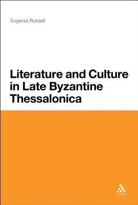 byzantine and the culture of books The world of the ancient romans - culture byzantine empire: history | culture | warfare art and literature architecture, painting, and other visual arts produced in the byzantine empire and in various areas that came under its influence.