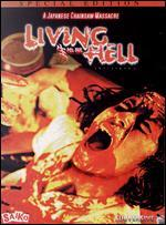 Living Hell: A Japanese Chainsaw Massacre