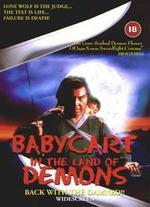 Lone Wolf and Cub 5: Baby Cart in the Land of Demons - Kenji Misumi