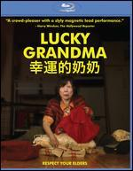 Lucky Grandma [Blu-ray]