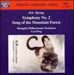 Ma: Symphony No. 2; Song of the Mountain