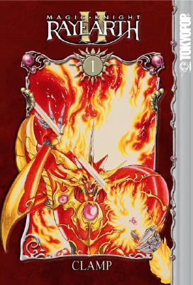 Magic Knight Rayearth II Volume 1 - CLAMP