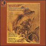 Mahler: Das Lied von der Erde (Chamber Orchestra Version)