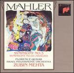Mahler: Symphony No. 3; Symphony No. 10 (Adagio)