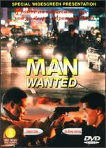 Man Wanted - Benny Chan