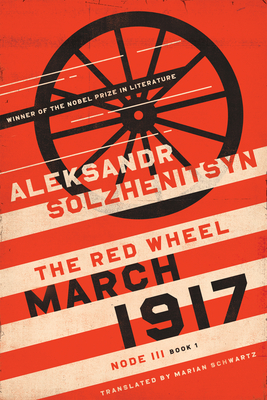 March 1917: The Red Wheel, Node III, Book 1 - Solzhenitsyn, Aleksandr, and Schwartz, Marian (Translated by)