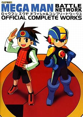 mega man battle network official complete works book by capcom 1