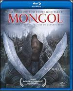 Mongol [Blu-ray]