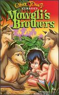 Mowgli's Brothers - Chuck Jones