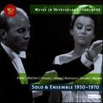 Musik in Deutschland 1950-2000, Vol. 34: Solo und Ensemble 1950-1970