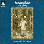 Mussorgsky: Songs
