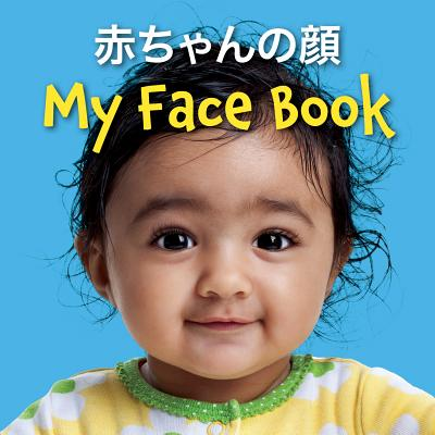 My Face Book (Japanese/English) - Star Bright Books, and Various Photographers (Photographer)