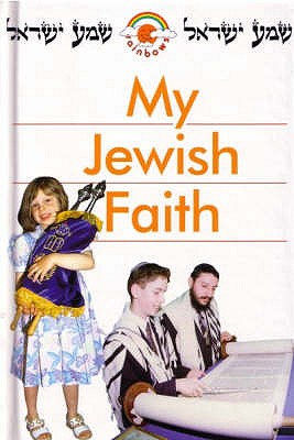 My Jewish Faith Big Book: Big Book - Clark, Anne