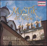 Mystik des Ostens, Vol. 2 - Ivan Petrov (bass); Miglena Spassova (mezzo-soprano); Nikola Stanchev (tenor); Sofia Orthodox Ensemble;...