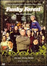 Naisu no Mori: The First Contact - Hajime Ishimine; Katsuhito Ishii; Shinichiro Miki; Shunchiro
