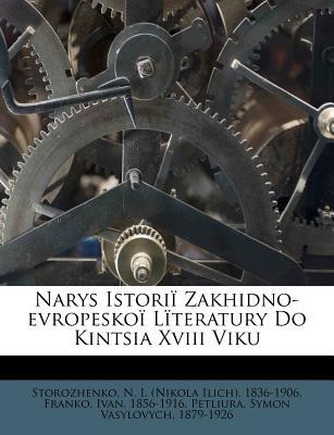 Narys Istorii Zakhidno-Evropeskoi Literatury Do Kintsia XVIII Viku - Franko, Ivan, and Storozhenko, N I (Creator), and Petliura, Symon Vasylovych 1879 (Creator)