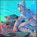 Nausicaa of the Valley of Wind Image Album
