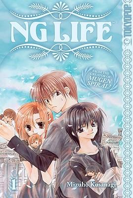 NG Life, Volume 1 - Kusanagi, Mizuho