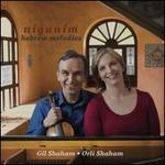 Nigunim: Hebrew Melodies