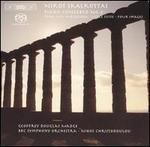 Nikos Skalkottas: Piano Concerto No. 2; Tema con Variazioni