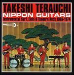 Nippon Guitars: Instrumental Surf, Eleki & Tsugaru Rock 1966-1974