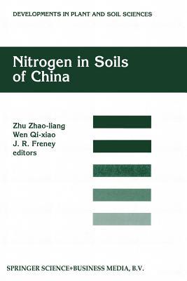 Nitrogen in Soils of China - Zhu Zhao-Liang (Editor)