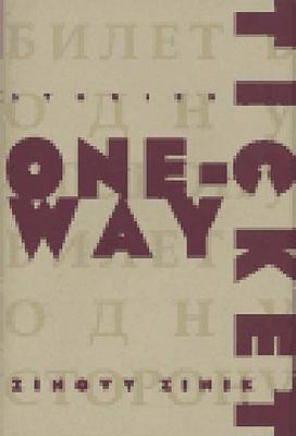 One-Way Ticket: Stories - Zinik, Zinovy