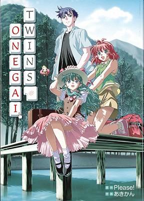 Onegai Twins - Akikan