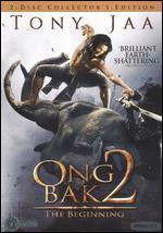 Ong Bak 2: The Beginning [Collector's Edition] [2 Discs]