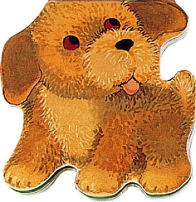 Pocket Puppy -