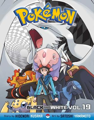 Pokemon Black and White, Vol. 19 - Kusaka, Hidenori