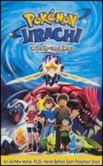 Pokemon: Jirachi Wish Maker