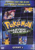 Pokemon Master Quest 2: Quest 2 [4 Discs]