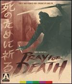 Pray for Death [Blu-ray]