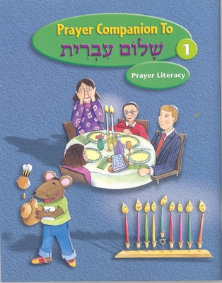 Prayer Companion to Shalom Ivrit 1: Prayer Literacy - Cohen, Sara H, and Kaye, Terry S (Editor), and Shelomi, Itzhack (Designer)
