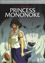 Princess Mononoke [Special Edition]