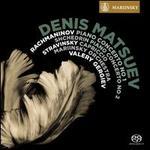 Rachmaninov: Piano Concerto No. 1; Shchedrin: Piano Concerto No. 2; Stravinsky: Capriccio