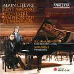 Rachmaninov: Piano Concerto No. 4; Scriabin: Prom�th�e