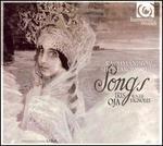 Rachmaninov, Shostakovich: Songs