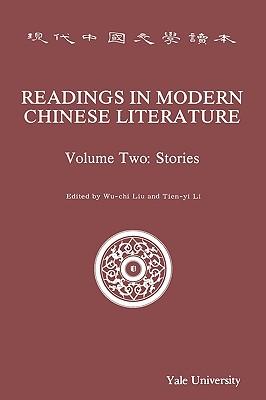 Readings in Modern Chinese Literature - Liu Wu-Chi (Editor), and Li, Tien-Yi, Professor (Editor)