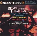 Reiner Conducts Tchaikovsky