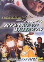 Roaring Wheel
