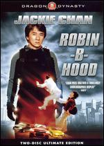 Robin-B-Hood [Action Packaging] [Ultimate Edition] [2 Discs]
