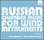 Russian Chamber Music for Wind Instruments, Vol. 1