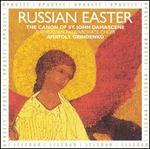 Russian Easter: The Canon of St. John Damascene