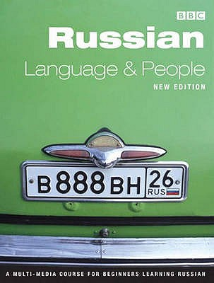 RUSSIAN LANGUAGE AND PEOPLE COURSE BOOK (NEW EDITION) - Bivon, Roy, and Culhane, Terry