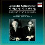 Russian Piano School: Goldenweiser & Ginzburg