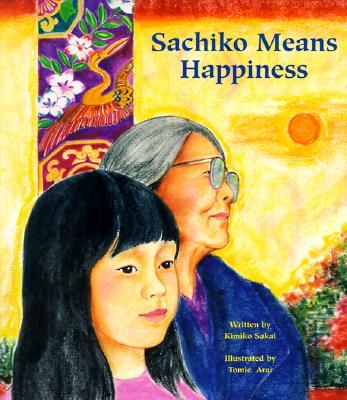 Sachiko Means Happiness - Sakai, Kimiko