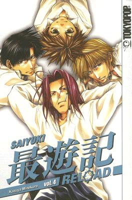 Saiyuki Reload, Volume 4 -