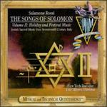 Salamone Rossi: The Songs of Solomon